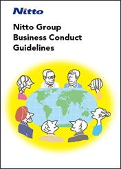 governance_guideline_img_cover_txt