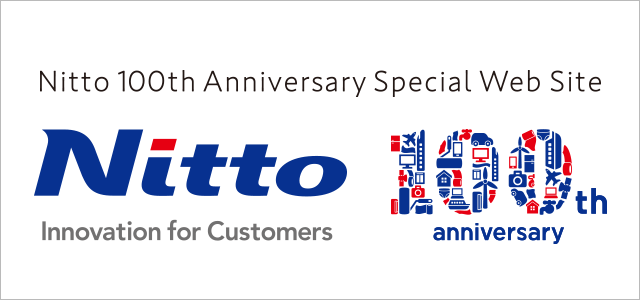 Nitto 100th Anniversary Special Website